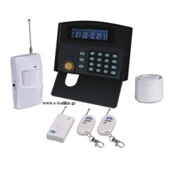 Ασύρματος συναγερμός GSM