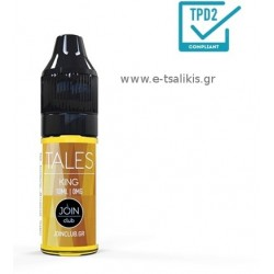 TALES KING 10ml  6mg