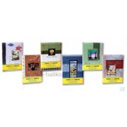 Αλμπουμ τσέπης μακρυ 300 φωτογραφιών 10Χ15