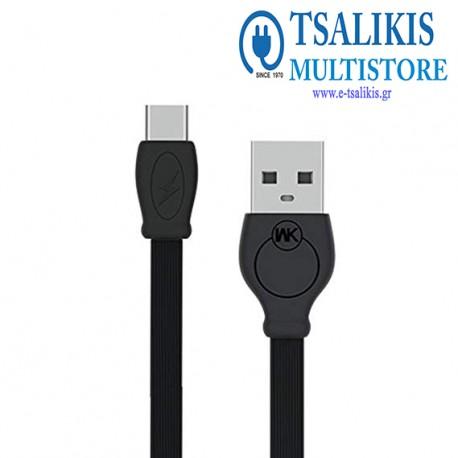 MICRO USB  2m