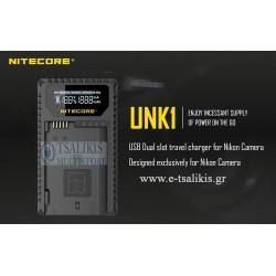 ΦΟΡΤΙΣΤΗΣ NITECORE UNK1 για NIKON