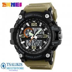 Αθλητικό ρολόι χειρός ανδρικό SKMEI 1283 khaki