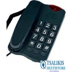 Τηλέφωνο για ηλικιωμένους
