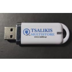 USB STICK KEY 32GB