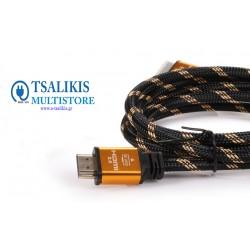 ΚΑΛΩΔΙΟ HDMI UHD 8K 2.1  1,8ΜΕΤΡΑ
